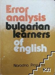 Error analysis bulgarian learners of english