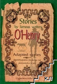 Adapted stories