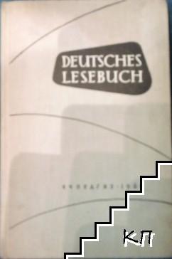 Deutsche Lesebuch