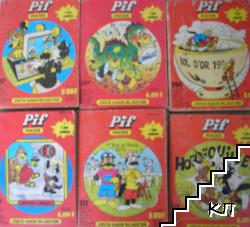 Pif Poche. Бр. 205, 211, 215, 217, 224, 229, 231-233, 241-242, 244-247, 250, 264 / 1982-1983