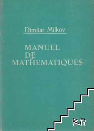 Manuel de Mathematiques