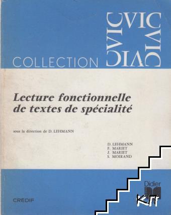 Lecture fonctionnelle de textes de spécialité