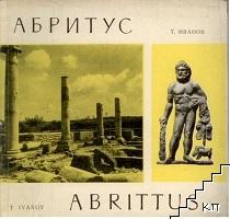 Водач за античния град при Разград