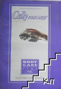 Celly massage