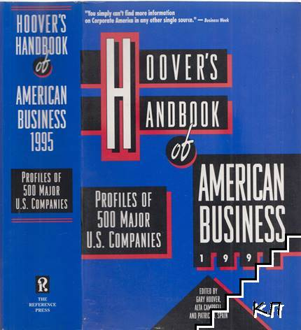 Hoover's Handbook of American Business