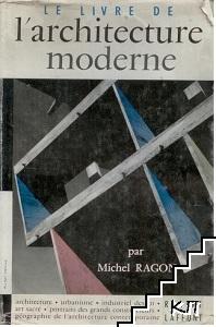 La livre de l'arhitecture moderne