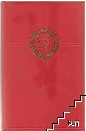 Who's Who 1973 an Annual Biographical Dictionary