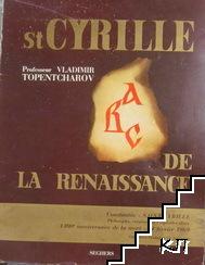 Saint Cyrille: ABC de la Renaissance