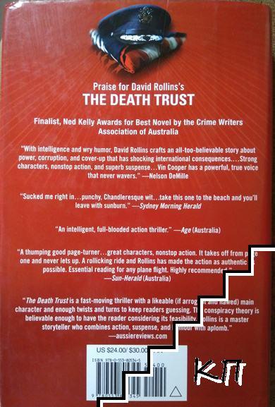 The Death Trust (Допълнителна снимка 2)