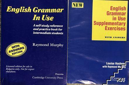 English Grammar in USE / English Grammar in USE supplementary exercises