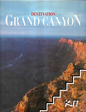 Destination Grand Canyon