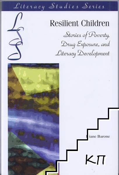 Resilient Children: Stories of Poverty, Drug Exposure, and Literacy Development