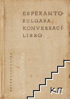Esperanto-bulgara konversacilibro