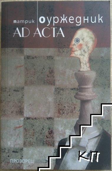Ad Acta