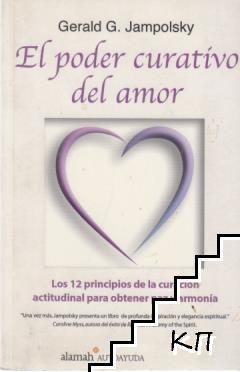 El poder curativo del amor