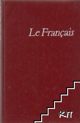 La Français