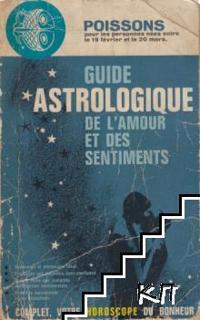 Guide astrologique de l'amour et des sentiments