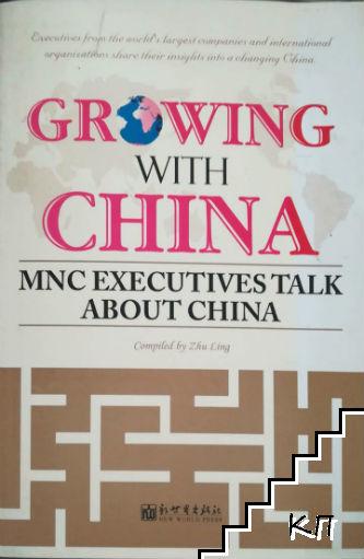Growing With China: Mnc Executives Talk
