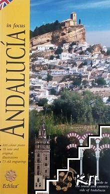 Andalucia in focus