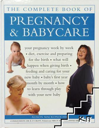 The complete book of Pregnancy & Baby care