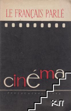 Le Français parle Cinema