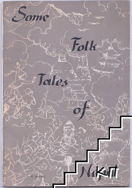 Some Folk Tales of Nepal