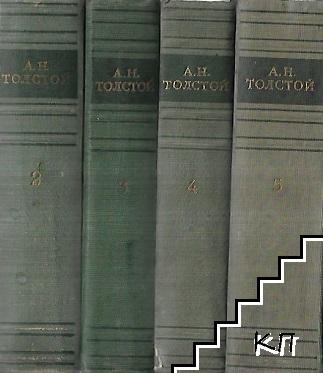 Избранные сочинения в шести томах. Том 2-5