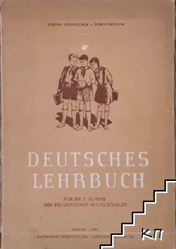Deutsches Lehrbuch