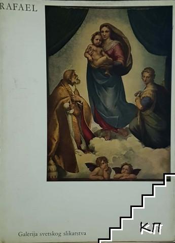 Galerija svetskog slikarstva