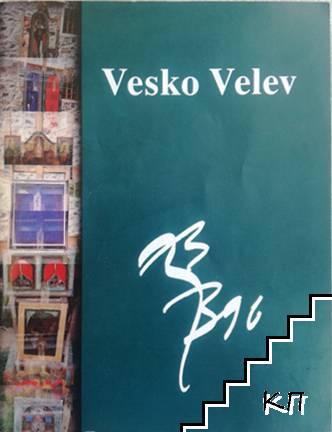Vesko Velev
