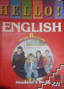Hello! English for the 6th Grade