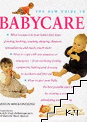 The New Guide to Babycare