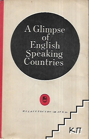 A glimpse of english speaking countries