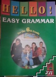 Hello! Easy Gramar for 6th Grade