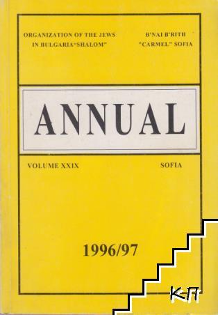 Annual. Vol. 29 / 1997