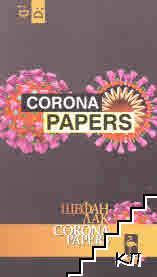 Corona Papers