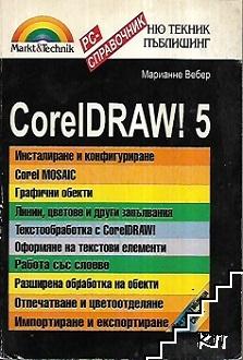 CorelDRAW! 5