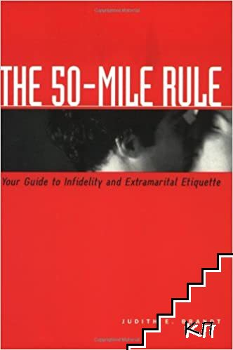 The 50-Mile Rule