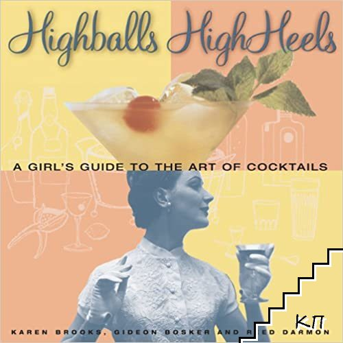 Highballs High Heels