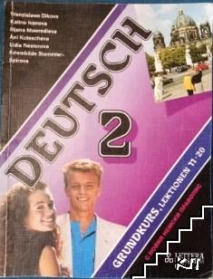 Deutsch 2: Grundkurs
