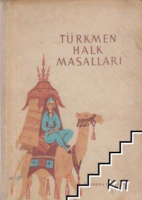 Türkmen halk masallari
