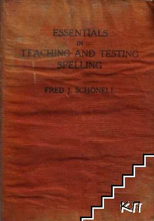 Essential in Teaching and Testing Spelling