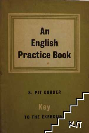 An English Practice Book
