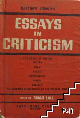 Esssays in criticism