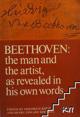 Beethoven: The man and the artist, as reveled in his own words