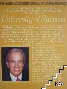 University of Success (Допълнителна снимка 1)