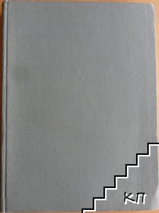 Pif. Бр. 832-844 / 1985