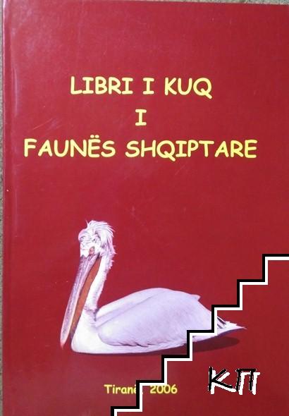 Libri i kuq i Faunës shqiptare
