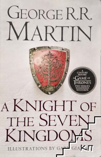 À Knight of the Seven Kingdoms