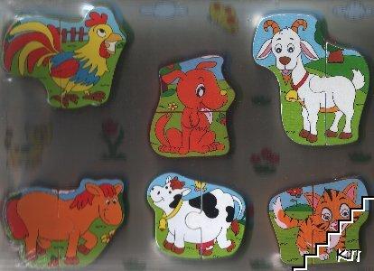 Дървен пъзел: 6 домашни животни